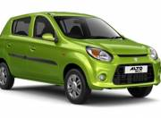 Maruti Alto 800 Exterior front right view 120