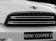 Mini Countryman Exterior Photo grille 097