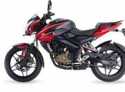 Bajaj Pulsar NS200 Photo16