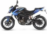 Bajaj Pulsar NS200 Photo4