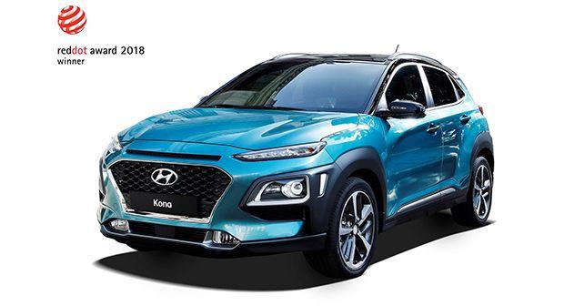 Hyundai Kona and NEXO now Red Dot Award winners