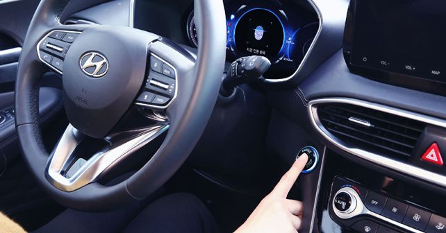 Hyundai Fingerprint tech