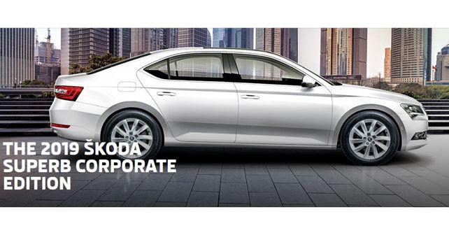 2019 Skoda Superb Corporate Edition