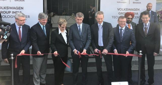 Volkswagen India Chakan Inauguaration